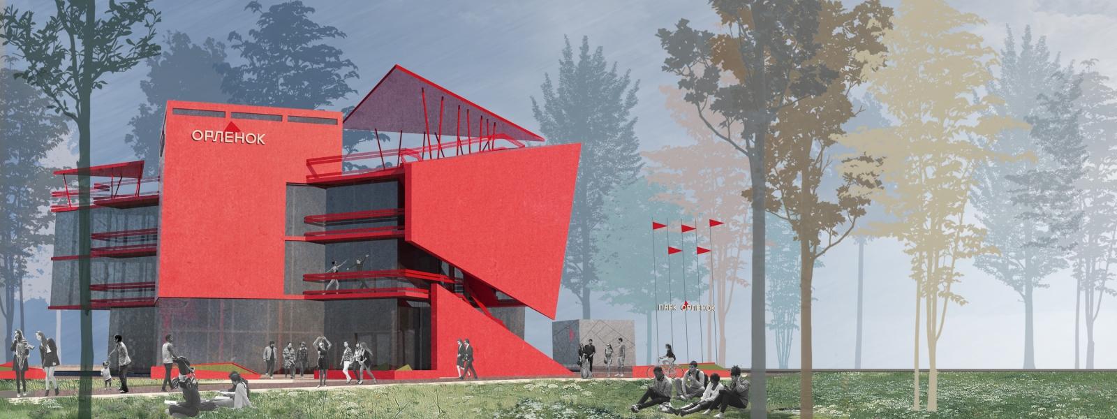 work-Концепция центра современного искусства в Воронеже