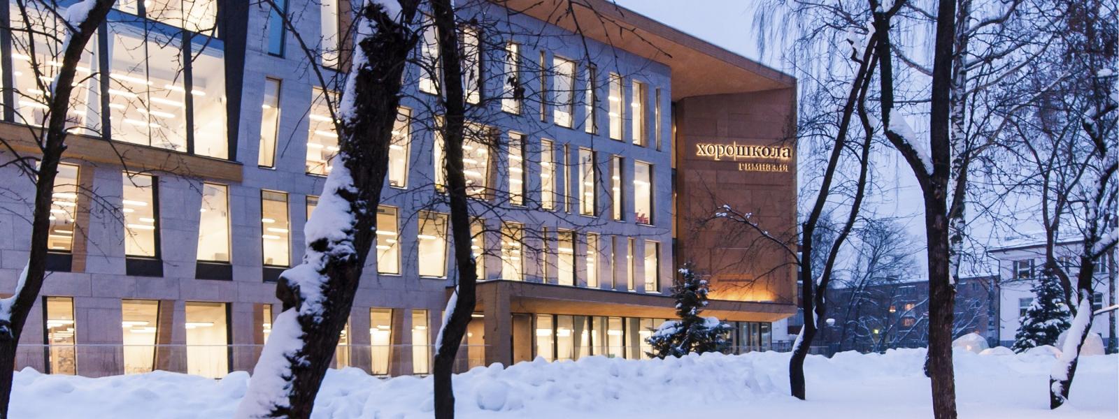work-Хорошевская гимназия, Москва, ул. Народного ополчения 9а