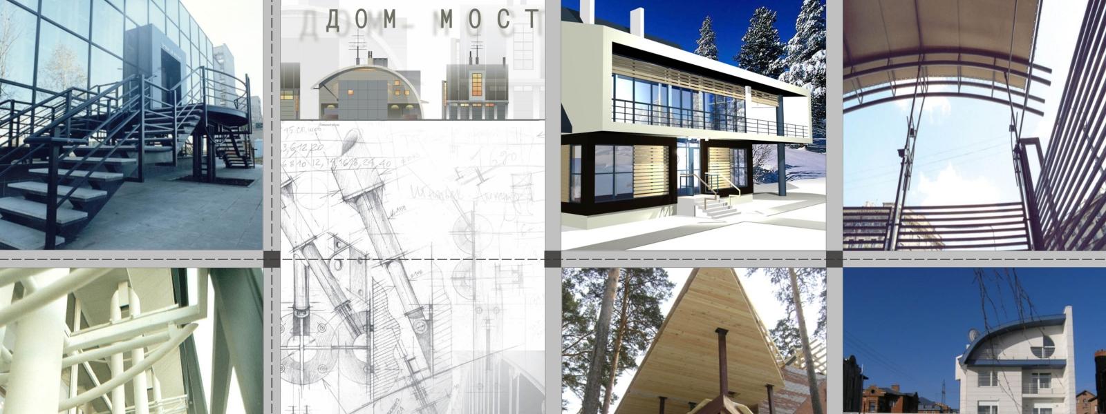 work-Дом экономкласса с земельным участком и метаболической программой развития