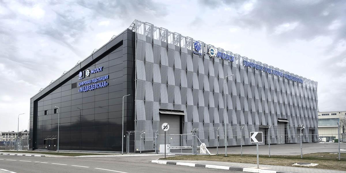 work-Здание первой в России цифровой электрической подстанции «Медведевская» в иннограде Сколково
