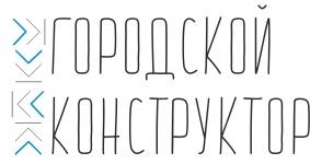 """партнер - Партнерство """"Городской конструктор"""""""